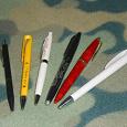 Отдается в дар Шариковые ручки для коллекции