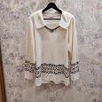 Отдается в дар Кофта свитер 56 размер