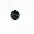 Отдается в дар В коллекцию — 2 рупии 2015 Индия
