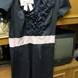 Отдается в дар Платье размер 44-46