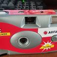 Отдается в дар Одноразовый плёночный фотоаппарат. Новый.