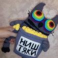 Отдается в дар Вязание игрушки по рисунку вашего ребенка