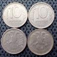Отдается в дар Десять рублей 1992 \ 1993 года