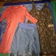Отдается в дар Одежда для беременных 44 размер