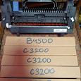 Отдается в дар Фотобарабаны и печь от принтера OKI C3200