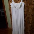 Отдается в дар Свадебное платье 46 размер