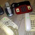 Отдается в дар телефоны стационарные / проводные и радиотелефоны
