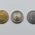 Отдается в дар Три монеты по поводу