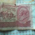Отдается в дар 10 рублей -1961 года-СССР