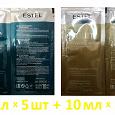 Отдается в дар Шампунь Estel Otium Twist + Otium Unique (50мл+50мл)
