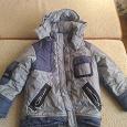 Отдается в дар Куртка осенняя утепленная на мальчика