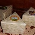 Отдается в дар Три соломенные коробочки
