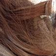 Отдается в дар Волосы на заколках