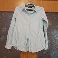Отдается в дар Рубашки, блузки женские 42-44
