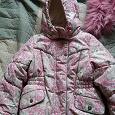 Отдается в дар Детские куртки