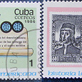 Отдается в дар Куба, 1986, марка на марке