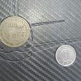 Отдается в дар Пара монет из Азии
