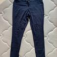 Отдается в дар Штаны Gloria Jeans, 42-44 размер