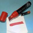 Отдается в дар Большой красный маркер