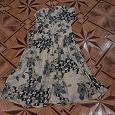 Отдается в дар платье 56 размер