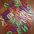 Отдается в дар Магнитная азбука на холодильник
