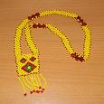 Отдается в дар Ожерелье из Индии