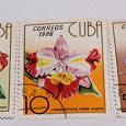 Отдается в дар Марки Кубы «Цветы»