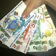 Отдается в дар Игровые деньги