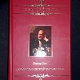 Отдается в дар Книга Виктор Гюго — Собор парижской богоматери