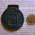 Отдается в дар Древний греческий медальон