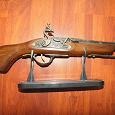 Отдается в дар Сувенирный пистолет-зажигалка