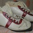 Отдается в дар Ботинки лыжные
