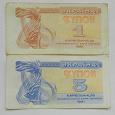 Отдается в дар Купоны Украины