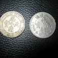 Отдается в дар Китайские монетки (оригинал или сувенир?)