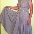Отдается в дар Летний костюм: юбка + блузка