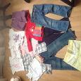 Отдается в дар Пакет одежды на девочку, рост 110-120