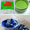 Отдается в дар Чай изумрудный и синий тайский