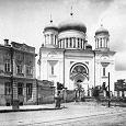 Отдается в дар Блок «300 лет со дня рождения М.В. Ломоносова»