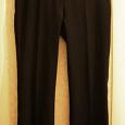 Отдается в дар Черные женские брюки — 46-48р.