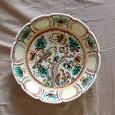 Отдается в дар Декоративная тарелка с росписью