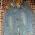 Отдается в дар Курточка джинсовая, утеплённая