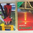 Отдается в дар Книги путеводители по Испании