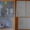 Отдается в дар Открытки из наборов, издательства «Аврора», с текстом на английском, немецком, французском, русском языках.