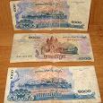 Отдается в дар Банкноты — риэли, Камбоджа