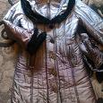 Отдается в дар Зимнее пальто на синтепоне