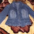 Отдается в дар джинсовый костюм