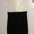 Отдается в дар Платье чёрный низ, белый верх, размер 44