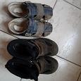 Отдается в дар Обувь на мальчика 33-34 р