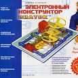 Отдается в дар Электронный конструктор Знаток 180 схем