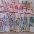 Отдается в дар Белорусские рубли